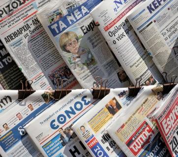 Greek News - Νέα Ελληνική